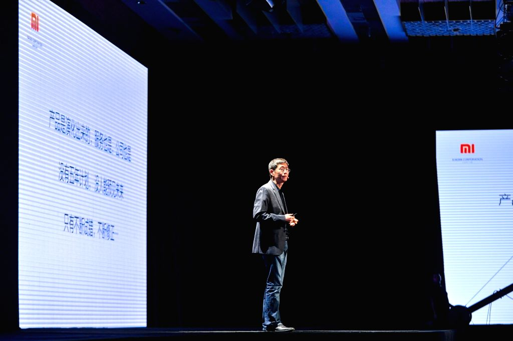 """BEIJING, July 22, 2016 - Liu De, co-founder and vice president of Xiaomi Corporation, makes a speech on a forum themed on """"Innovations that transform the world"""" in Beijing, capital of ..."""