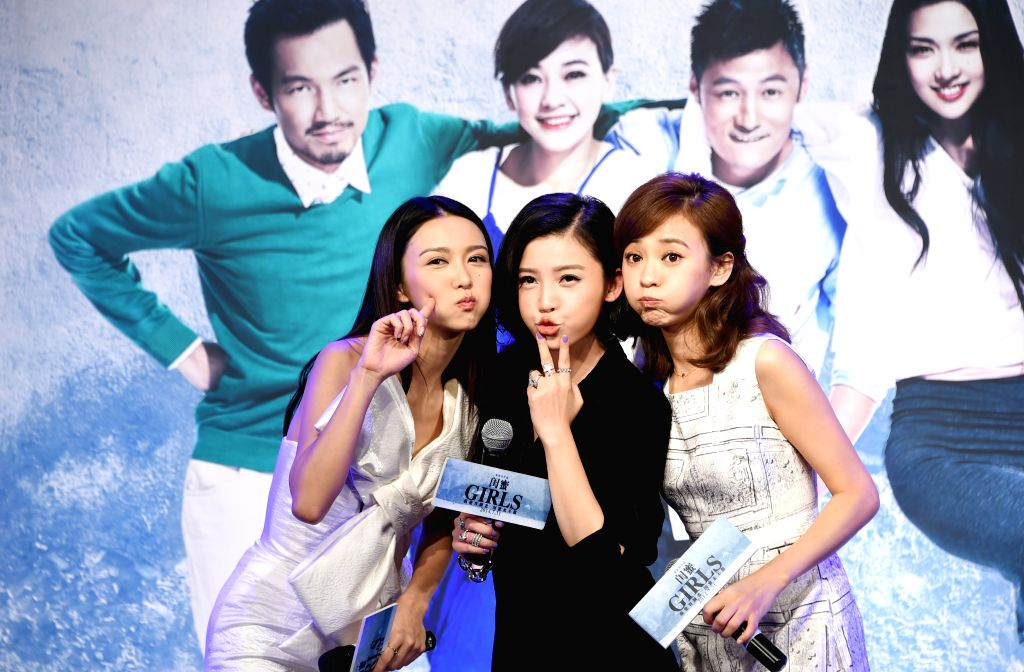 """Actresses Fiona Sit, Yang Zishan and Ivy Chen (L-R) attend a press conference for the public premiere of the romance comedy film """"Girls"""" in Beijing, ... - Fiona Sit, Yang Zishan and Ivy Chen"""