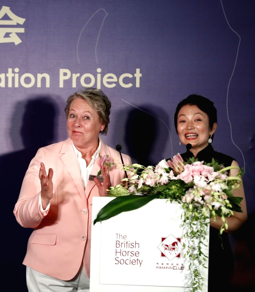 BEIJING, July 4, 2017 - British Horse Society (BHS) CEO Lynn Petersen (L) and Michelle Wang, Director and General Manager of Equuleus International Riding Club, attend a press conference to launch ...