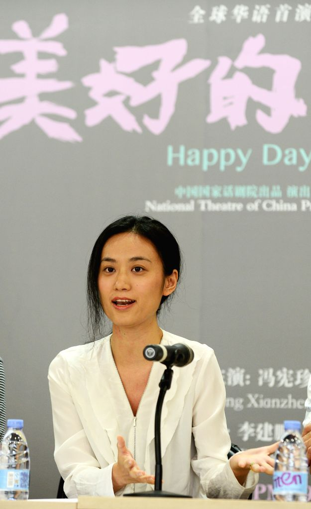 """BEIJING, July 5, 2016 - Director Zou Shuang addresses a press conference for Chinese version's debut of drama """"Happy Days"""", presented by the National Theatre of China, in Beijing, capital ..."""