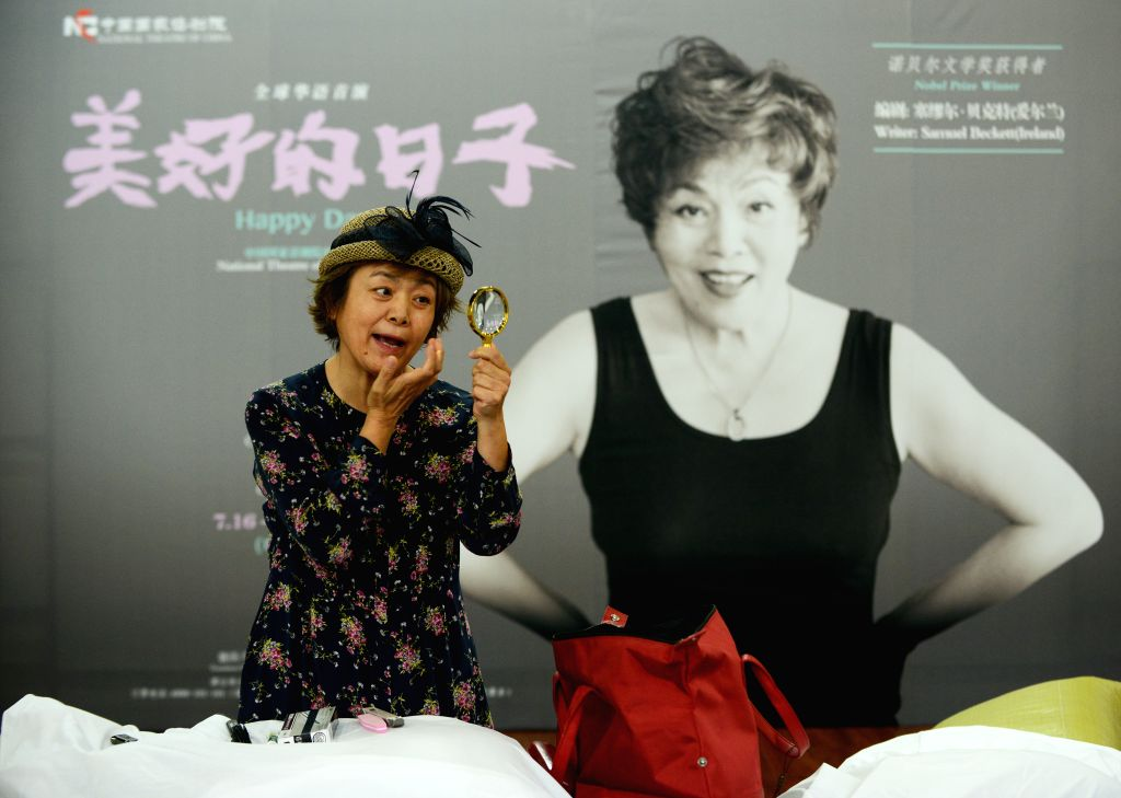 """BEIJING, July 5, 2016 - Leading actress Feng Xianzhen performs during a press conference for Chinese version's debut of drama """"Happy Days"""", presented by the National Theatre of China, in ... - Feng Xianzhen"""