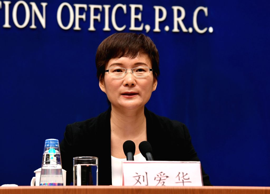 BEIJING, June 14, 2017 - Liu Aihua, spokeswoman of the National Bureau of Statistics (NBS), speaks at a press conference in Beijing, capital of China, June 14, 2017. China's economic growth held ...