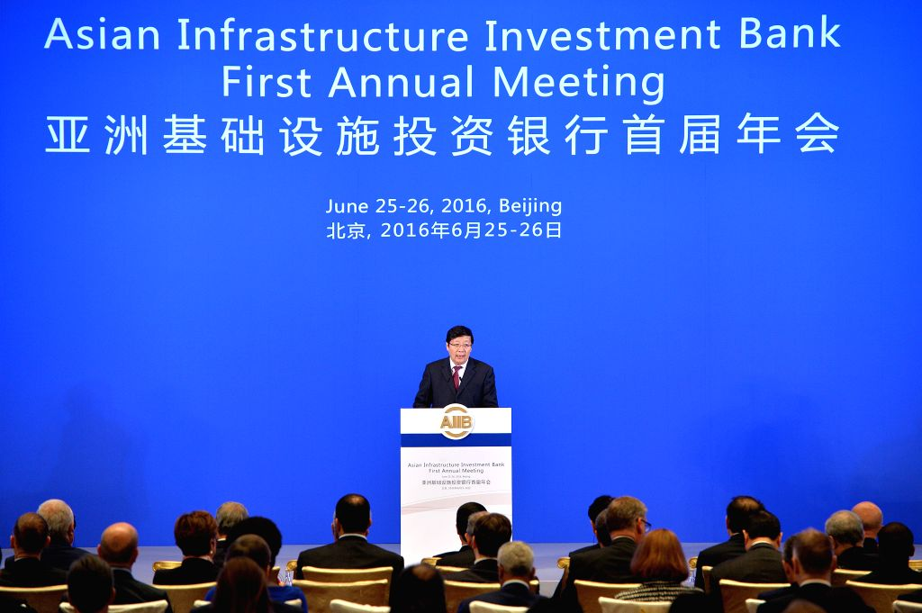 BEIJING, June 25, 2016 - Chinese Finance Minister Lou Jiwei speaks at the opening ceremony of the first Annual Meeting of the Board of Governors of the Asian Infrastructure Investment Bank (AIIB) in ... - Lou Jiwei