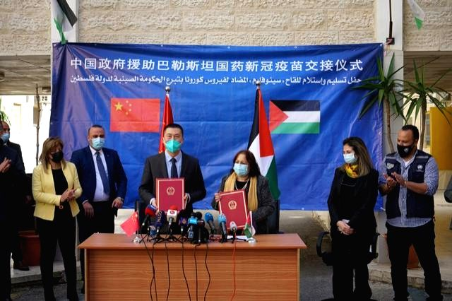 beijing : Kovid-19TK Sent by China Reaches Palestine