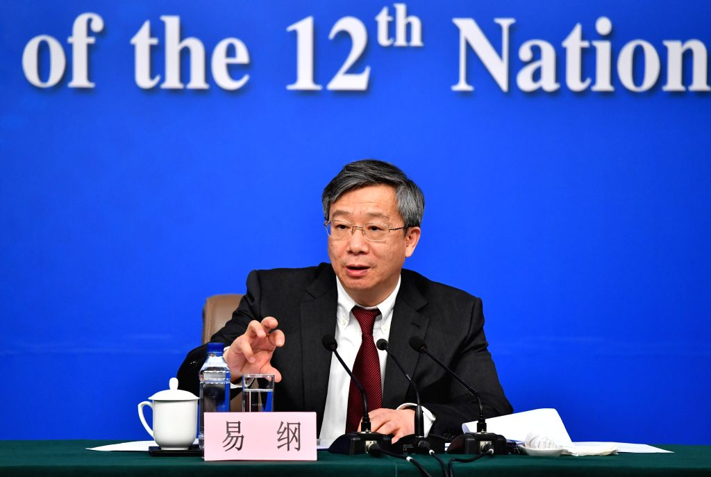 BEIJING, March 10, 2017 - Yi Gang, deputy governor of the People's Bank of China (PBC), answers questions at a press conference on financial reform and development for the fifth session of the 12th ...