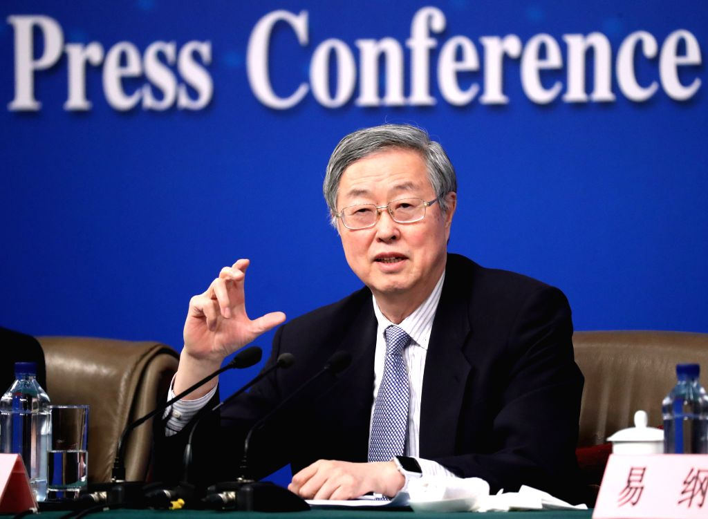 BEIJING, March 10, 2017 - Zhou Xiaochuan, governor of the People's Bank of China (PBC), answers questions at a press conference on financial reform and development for the fifth session of the 12th ...