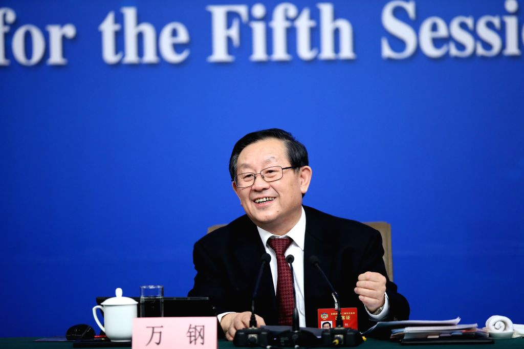 BEIJING, March 11, 2017 - Chinese Science and Technology Minister Wan Gang answers questions on innovation-driven development at a press conference for the fifth session of the 12th National People's ... - Wan Gang