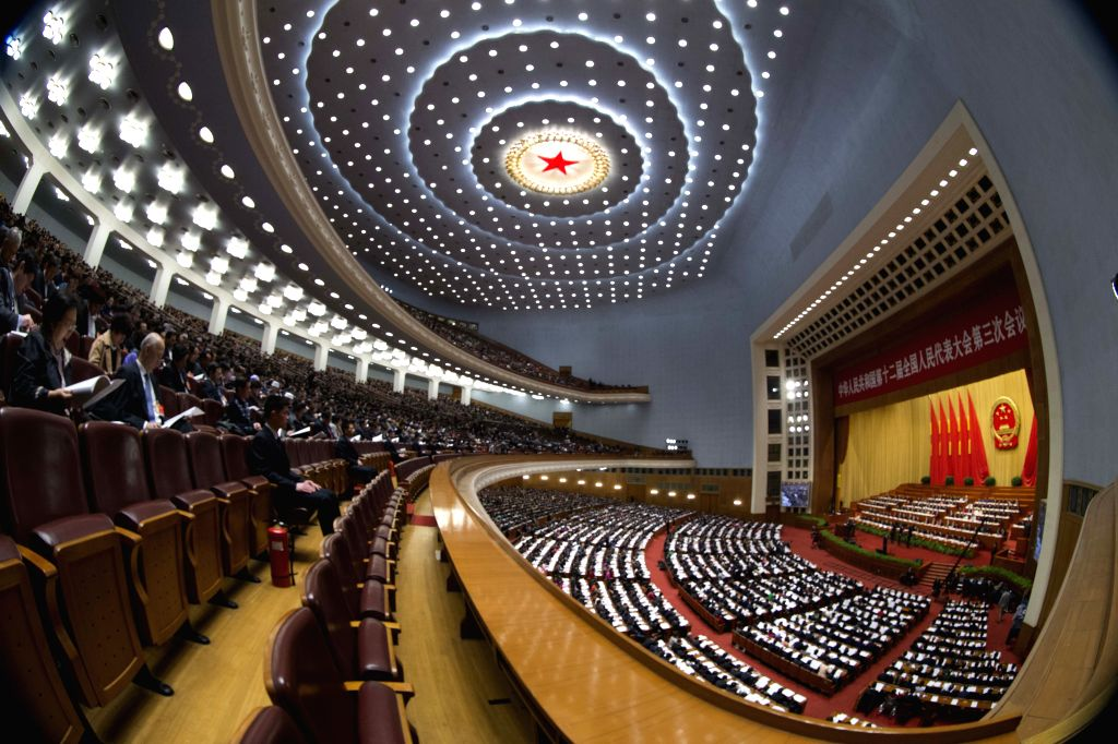 The third plenary meeting of the third session of China's 12th National People's Congress (NPC) is held at the Great Hall of the People in Beijing, capital of ...