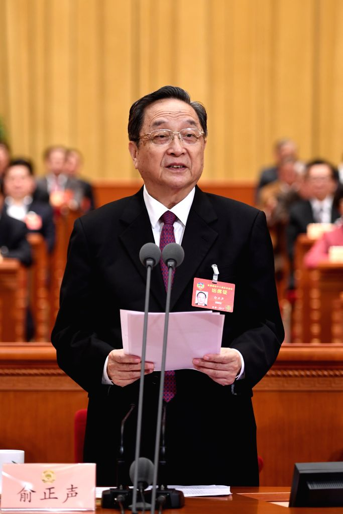 BEIJING, March 13, 2017 - Yu Zhengsheng, chairman of the National Committee of the Chinese People's Political Consultative Conference (CPPCC), presides over the closing meeting of the fifth session ...