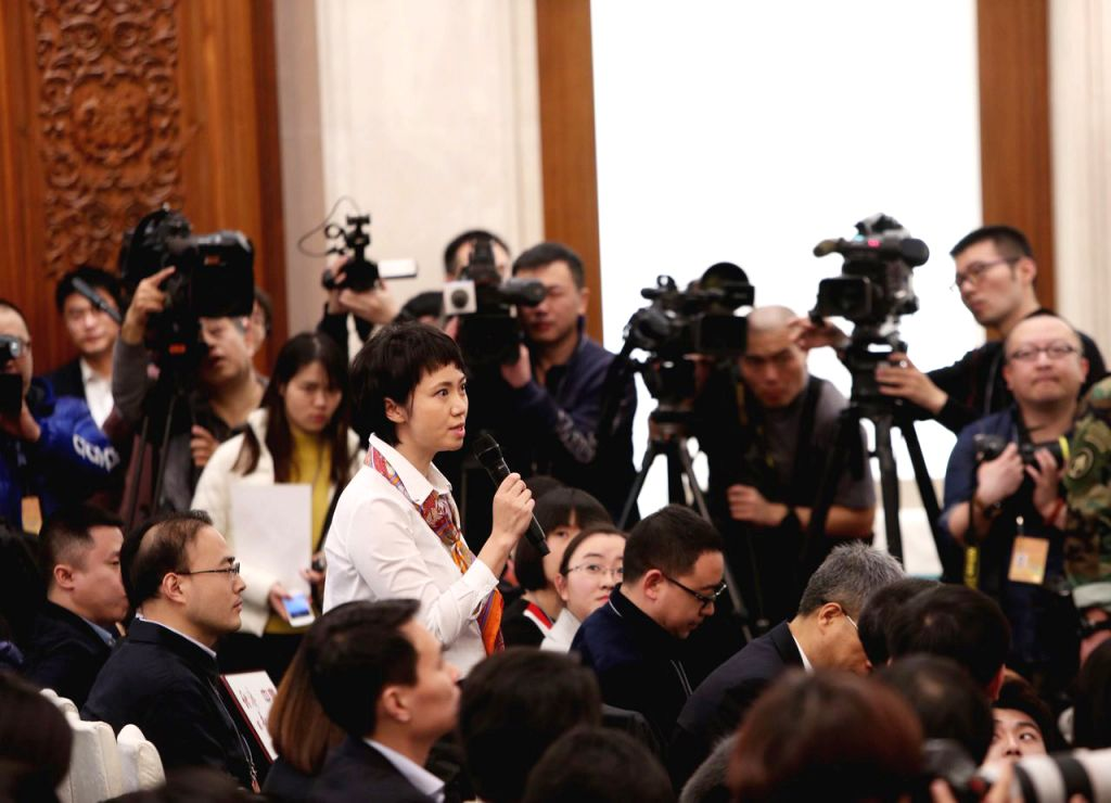 BEIJING, March 2, 2017 - A journalist asks questions at the press conference on the fifth session of the 12th Chinese People's Political Consultative Conference (CPPCC) National Committee held at the ...