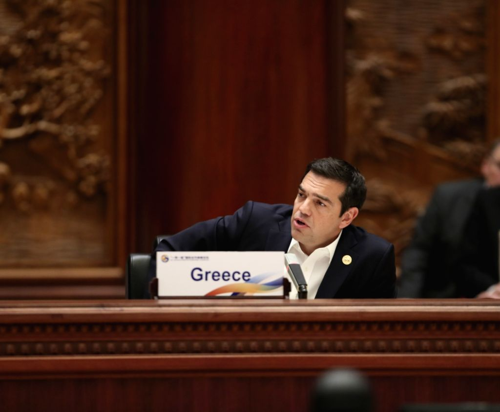 BEIJING, May 15, 2017 - Greek Prime Minister Alexis Tsipras speaks at the ers' Roundtable Summit of the Belt and Road Forum (BRF) for International Cooperation at Yanqi Lake International ... - Alexis Tsipras