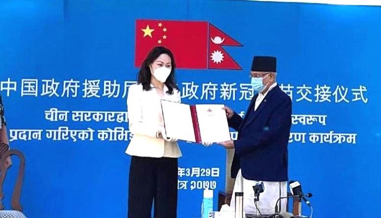 beijing : Nepali PM Oli attended Chinese vaccine transfer ceremony.