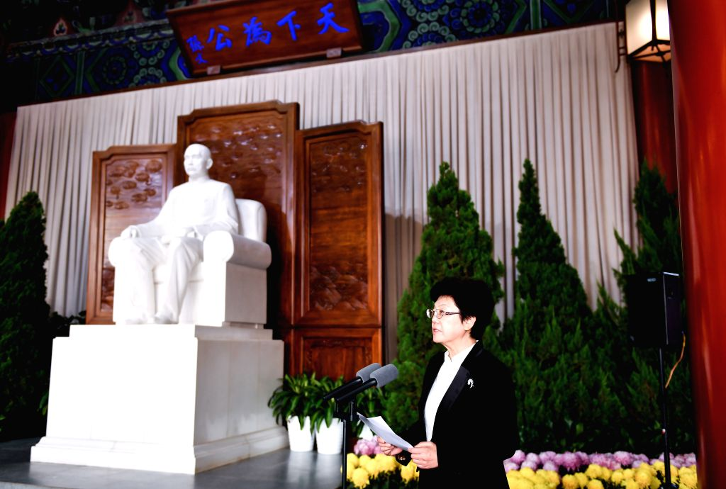 BEIJING, Nov. 14, 2019 - Li Bin, vice chairperson of the Chinese People's Political Consultative Conference (CPPCC) National Committee, presides over a ceremony to commemorate the 153rd anniversary ...