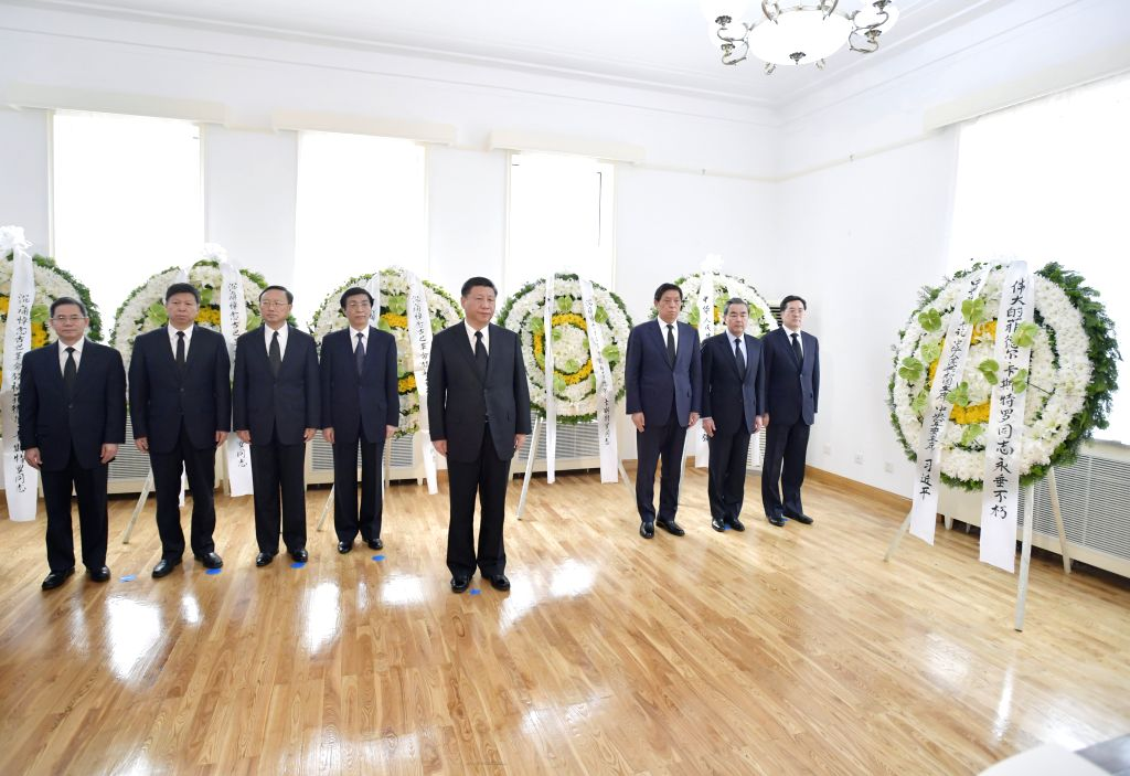 BEIJING, Nov. 29, 2016 - Chinese President Xi Jinping (4th R) pays a visit to the embassy of Cuba in Beijing to mourn the passing of Cuban revolutionary leader Fidel Castro, in Beijing, capital of ...