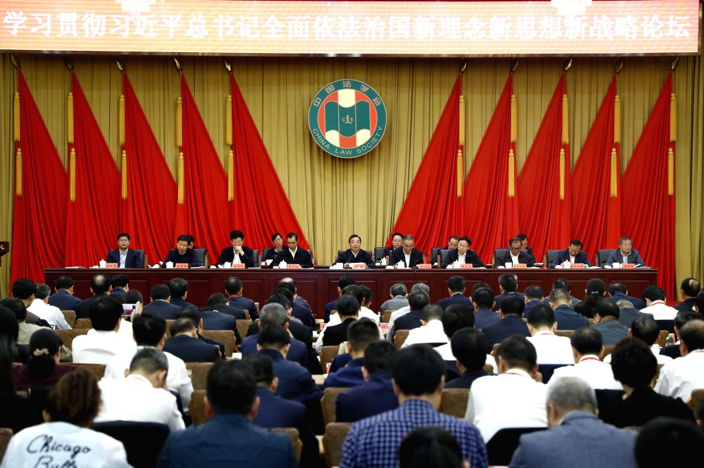 BEIJING, Oct. 12, 2019 - Wang Chen, a member of the Political Bureau of the Communist Party of China Central Committee and head of the China Law Society, delivers a speech at a forum held by the ...