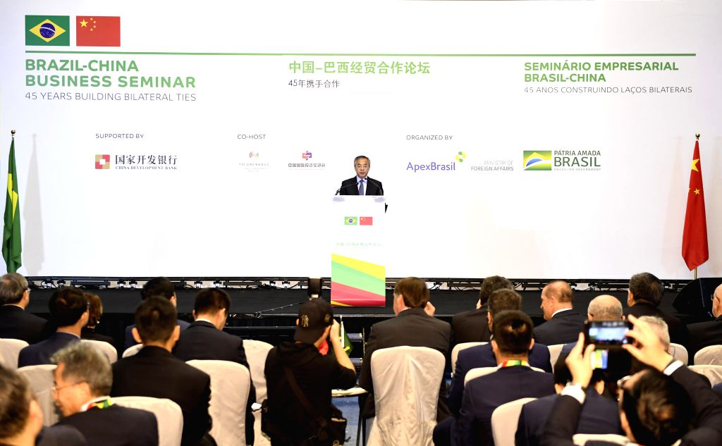 BEIJING, Oct. 26, 2019 - Chinese Vice Premier Hu Chunhua delivers a speech at the opening ceremony of the Brazil-China Business Seminar in Beijing, capital of China, Oct. 25, 2019.