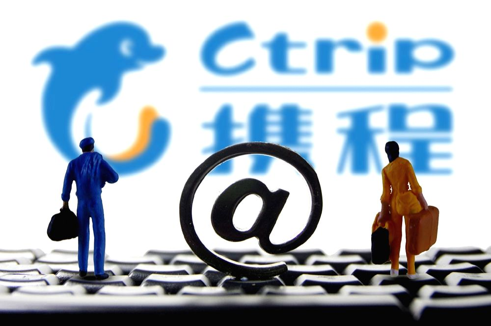 beijing : Online tourism consumption in China reached trillion yuan
