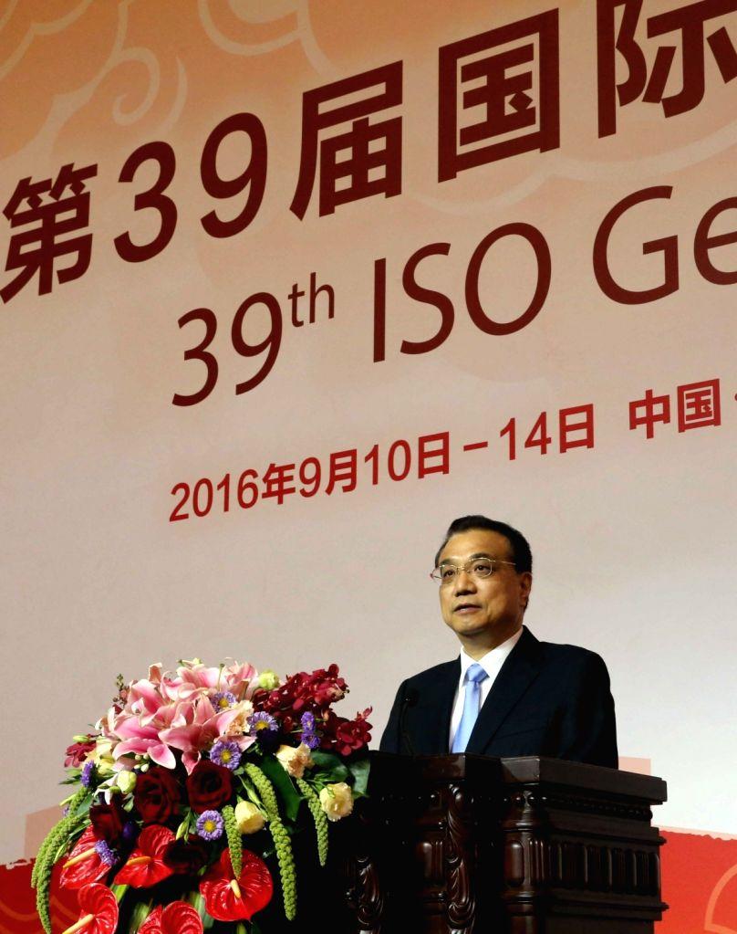 BEIJING, Sept. 14, 2016 - Chinese Premier Li Keqiang addresses the 39th International Organization for Standardization (ISO) General Assembly in Beijing, capital of China, Sept. 14, 2016.