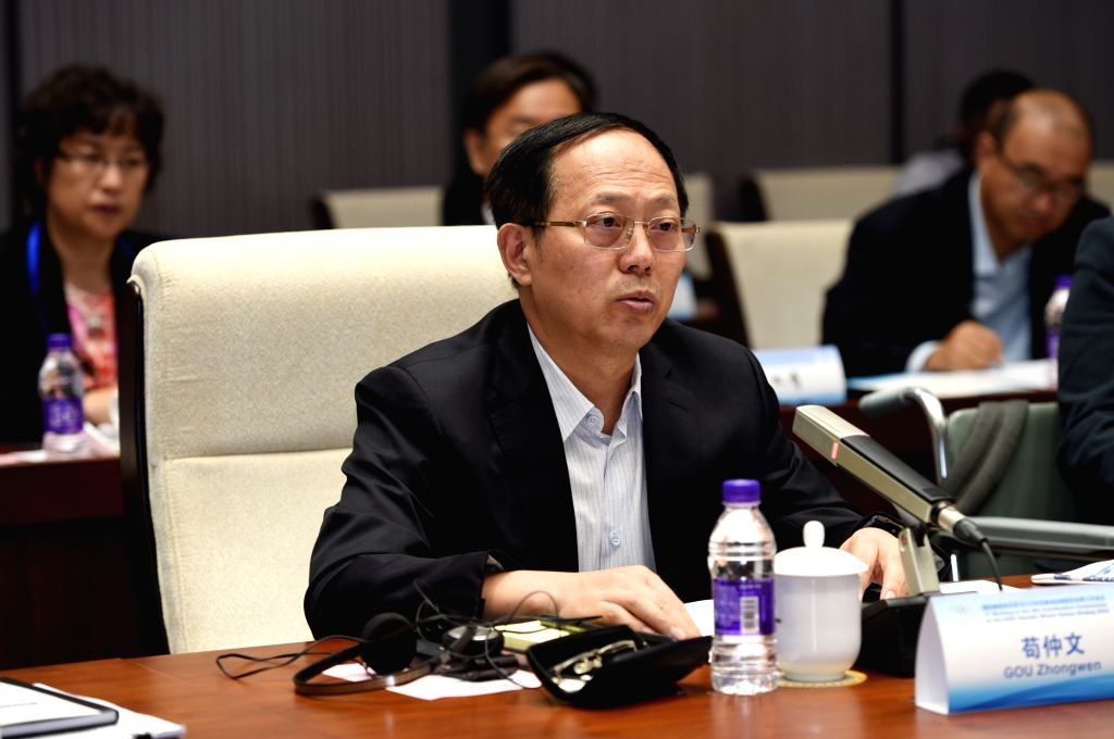 BEIJING, Sept. 17, 2018 - Gou Zhongwen, president of the Chinese Olympic Committee (COC), speaks during the 3rd meeting of the IOC Coordination Commission for the XXIV Olympic Winter Games Beijing ...