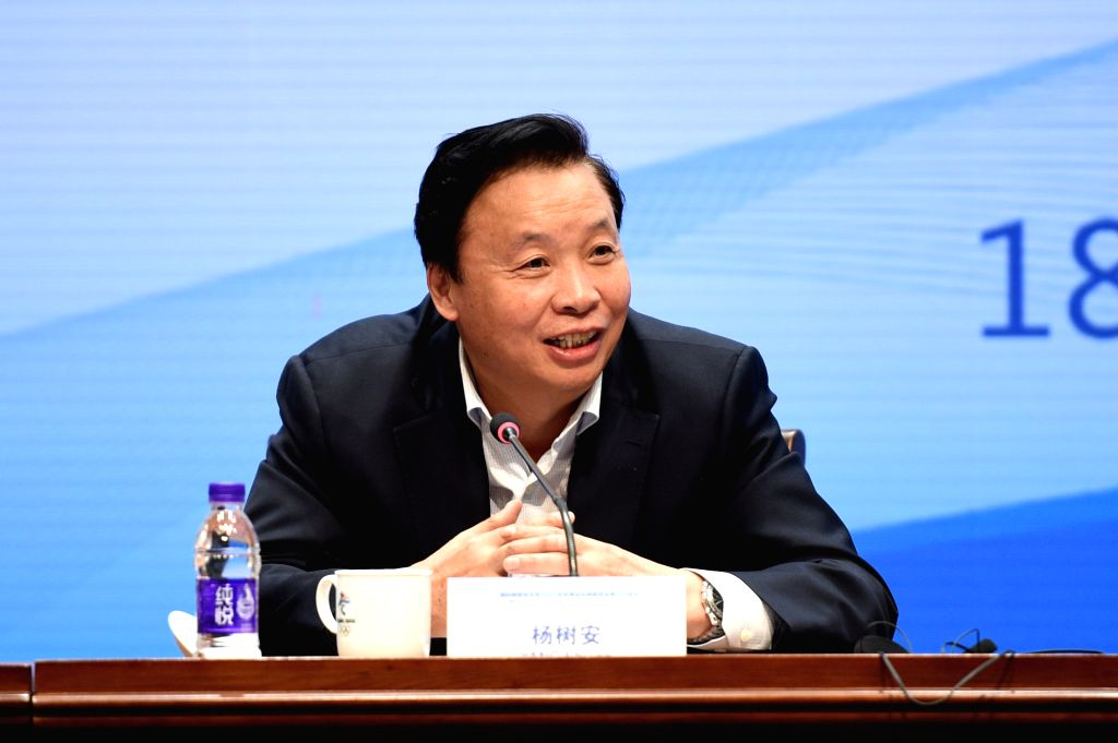 BEIJING, Sept. 18, 2018 - Yang Shu'an, vice president of the Chinese Olympic Committee speaks during the press conference of the 3rd meeting of the IOC Coordination Commission for the XXIV Olympic ...