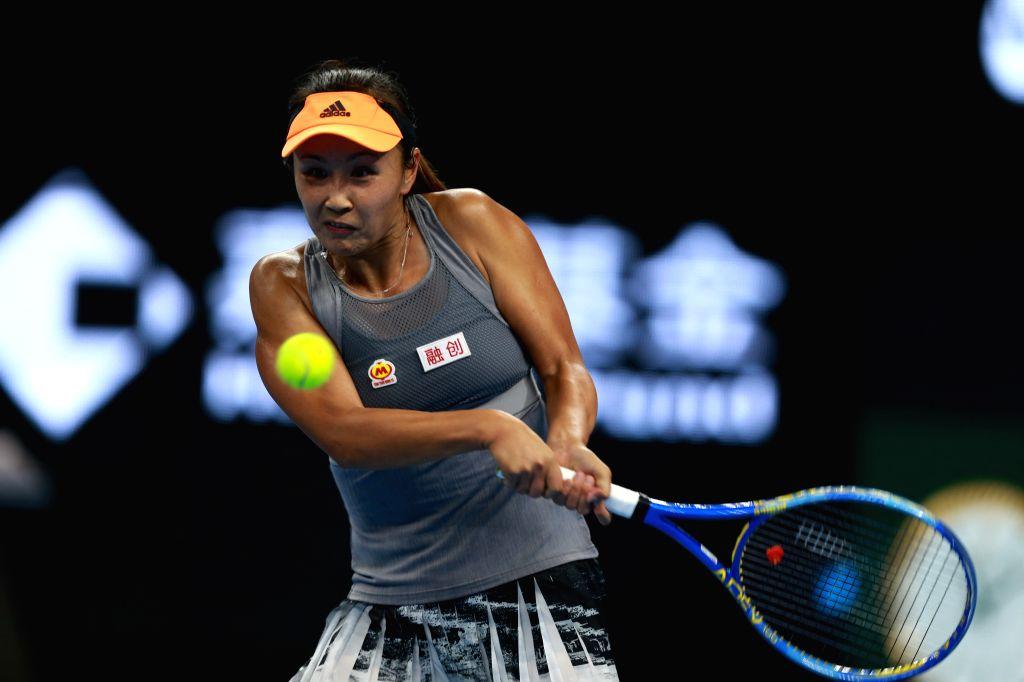BEIJING, Sept. 29, 2019 - Peng Shuai of China returns the ball during the women's singles first round match between Daria Kasatkina of Russia and Peng Shuai of China at 2019 China Open tennis ...