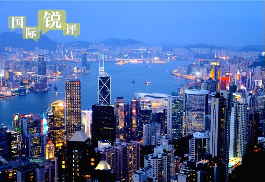 Beijing : The election system of the Hong Kong Special Administrative Region needs to be reformed.