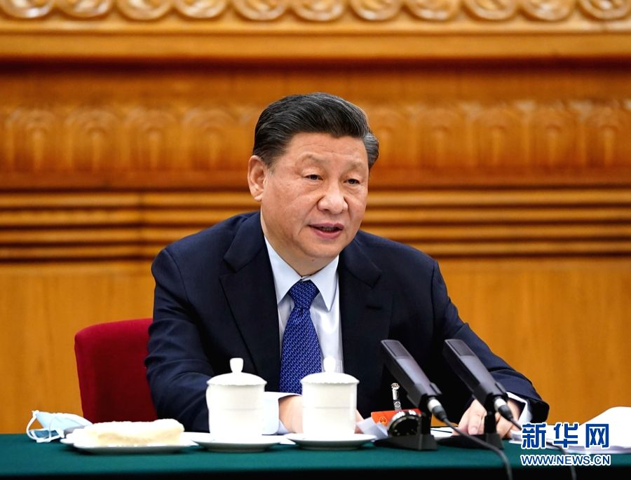 beijing : Xi Chinfing attended the meeting of Chinghai's delegation.