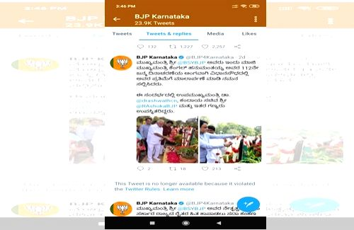 Bengaluru: BJP national social media and IT cell played no role in getting the party's Karnataka Twitter account unblocked in one day, source confirmed in Bengaluru on Feb 13 , 2020. (Photo: IANS)