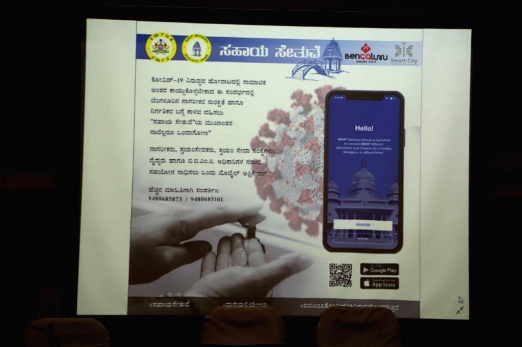 Bengaluru civic body Bruhat Bengaluru Mahanagara Palike (BBMP) has launched an app, Sahaaya Setuve, which aims to avoid duplication of Covid relief efforts between NGOs, BBMP and volunteers.