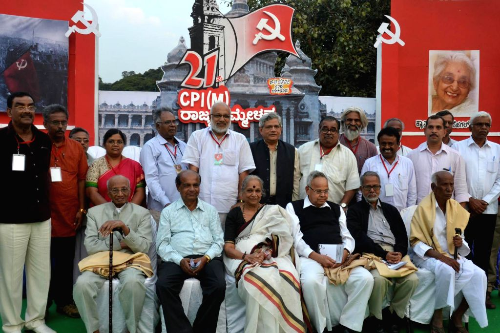 CPI (M) leader Sitaram Yechury and others during the 21st Communist Party of India (Marxist) State Conference in Bengaluru, on Jan 8, 2015. - Sitaram Yechury