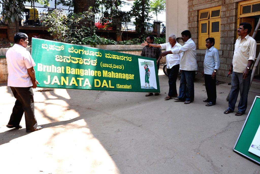JDS's Race Course Road office being vacated after court`s order in Bengaluru on Feb 14, 2015.