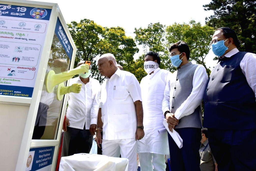 Bengaluru: Karnataka Chief Minister B. S. Yediyurappa unveils a mobile Covid testing booth in Bengaluru on Apr 16, 2020. (Photo: IANS) - B. S. Yediyurappa