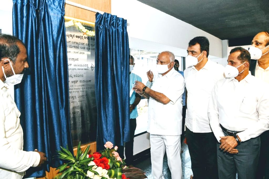 Bengaluru : Karnataka Chief Minister BS Yediyurappa at the inauguration of the new building for KEONICS Wear Housing, Incubation and Startup Institute facilities at HSR Layout in Bengaluru on July ... - B