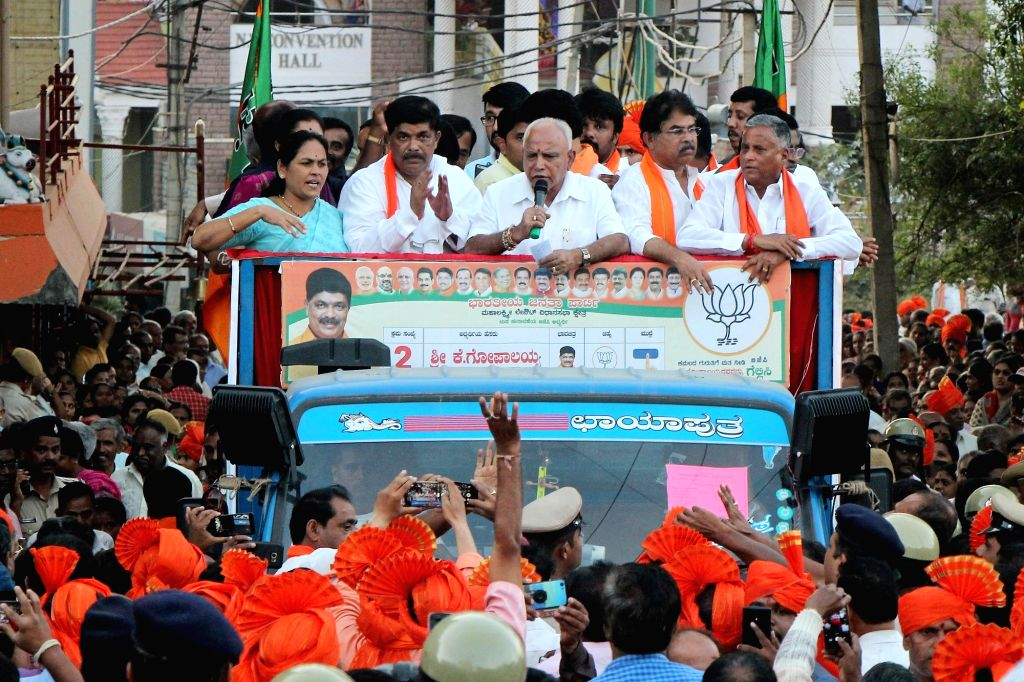Bengaluru: Karnataka Chief Minister BS Yediyurappa, Ministers V Somanna, R Ashoka, MP Shobakarandlaje and Mahalakshmi Layout Constituency BJP candidate Gopalaiah campaign for the upcoming Karnataka bypolls, in Bengaluru on Nov 27, 2019. (Photo: IANS) - B, V Somanna and R Ashoka