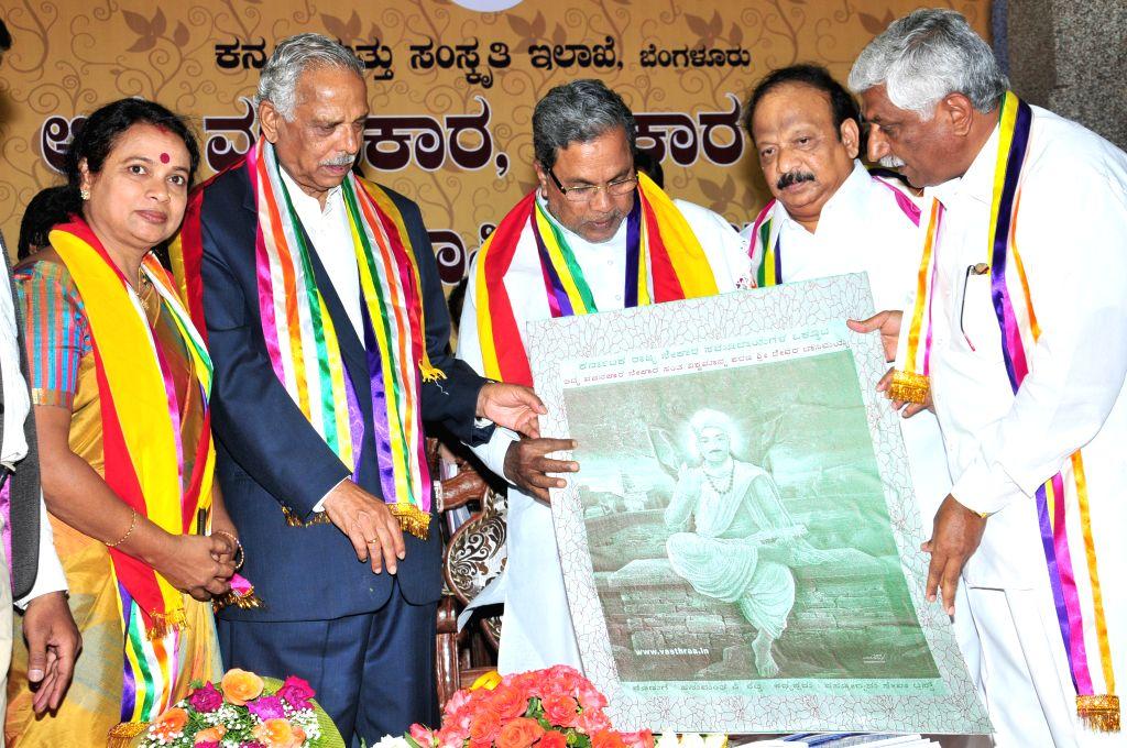 Karnataka Chief Minister Siddaramaiah during `Sri Devar Dasimayya Jayanti Utsav` organised at the Banquet Hall of Vidhana Soudha  by Kannnada and Culture Dept, in Bengaluru on March 25, ... - Siddaramaiah and R. Roshan Baig