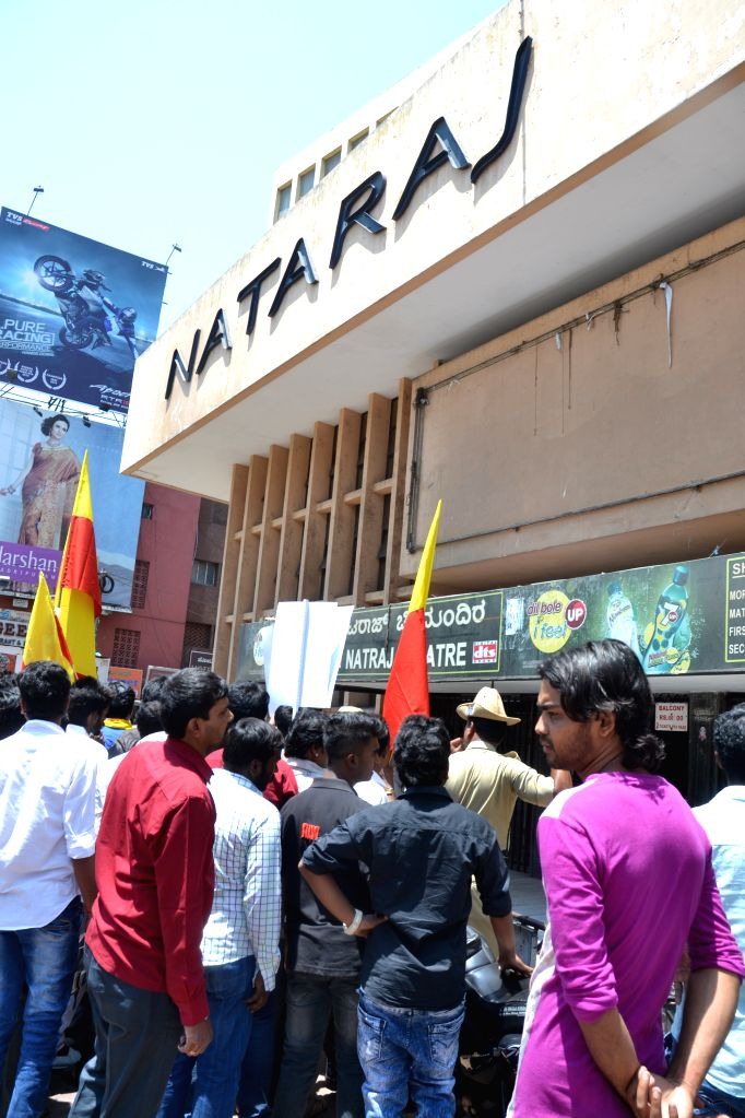 Nataraj theatre, which was showcasing a tamil film was forced to close due to the Tamil Nadu`s objection to the proposed Mekedatu dam project across Cauvery river in Bengaluru, on March ...