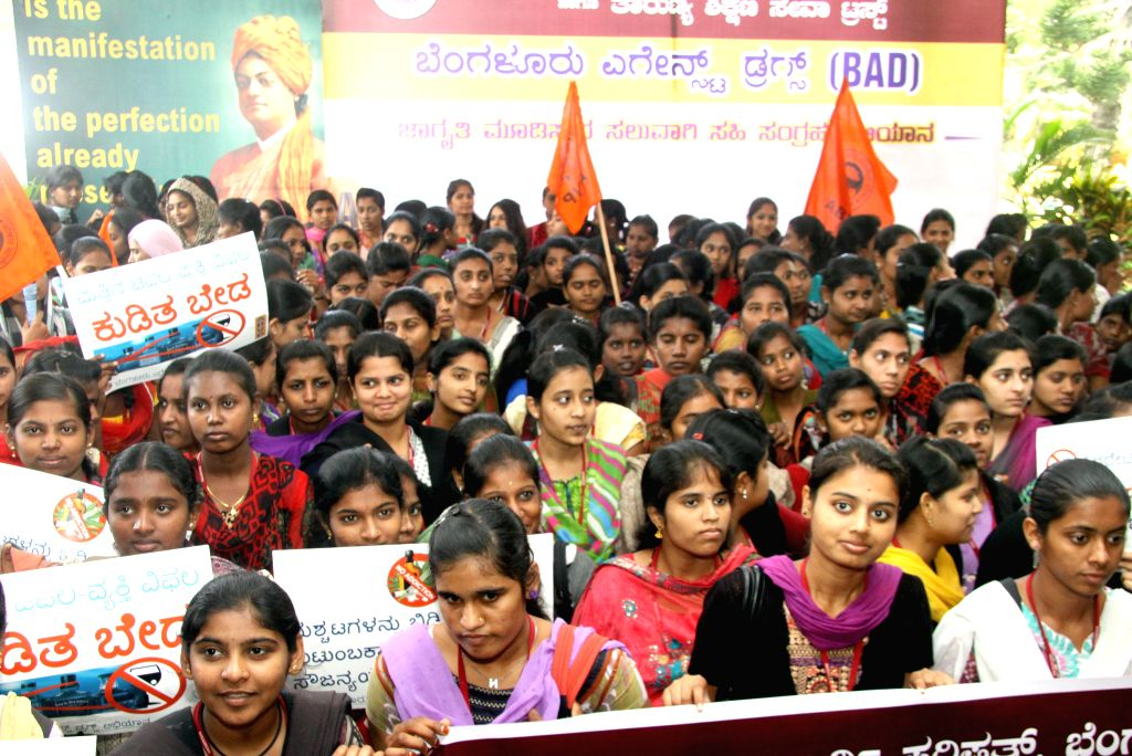 Bengaluru : Students participating in a Drug Free India campaign, organised by ABVP in Bengaluru on Jan. 28, 2015.
