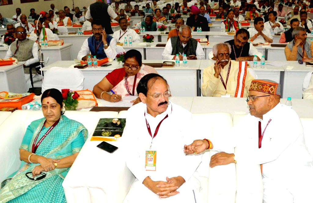 Union External Affairs Minister Sushma Swaraj, the Union Minister for Urban Development, Housing and Urban Poverty Alleviation and Parliamentary Affairs, M. Venkaiah Naidu and other BJP ... - Sushma Swaraj and M. Venkaiah Naidu
