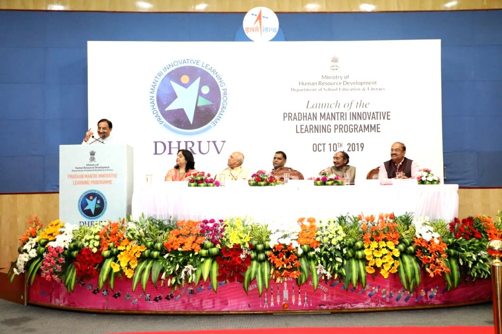 """Bengaluru: Union HRD Minister Ramesh Pokhriyal Nishank addresses during launch of the ambitious programme """"Druv taara"""" at the Indian space agency office in Bengaluru on Oct 10, 2019. (Photo: IANS) - Ramesh Pokhriyal Nishank"""