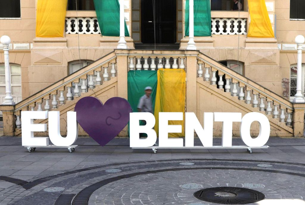 BENTO GONCALVES, Dec. 6, 2019 - Photo taken on Dec. 5, 2019 shows a view of Bento Goncalves, Brazil. The 55th summit of the South American trade bloc Mercosur (Southern Common Market) opened on ...