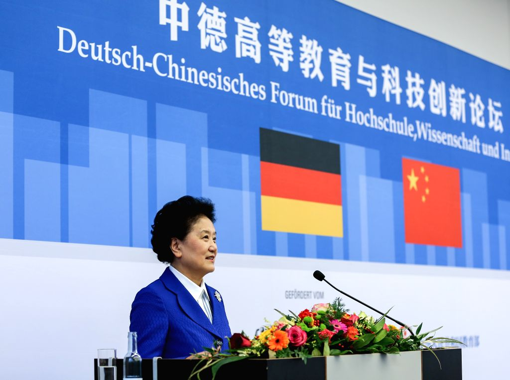 BERLIN, Nov. 25, 2016 - Chinese Vice Premier Liu Yandong addresses a forum held at Germany's Free University of Berlin, which focuses on cooperation in higher education, technology and innovation ...