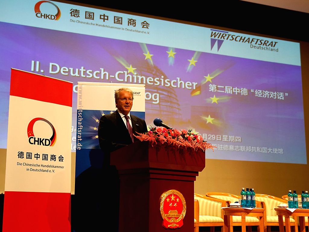 BERLIN, Sept. 30, 2016 - Juergen Geissinger from the Christian Democratic Union (CDU) party's Economic Committee speaks during the second Sino-German economic dialogue in Berlin, Germany, Sept. 29, ...