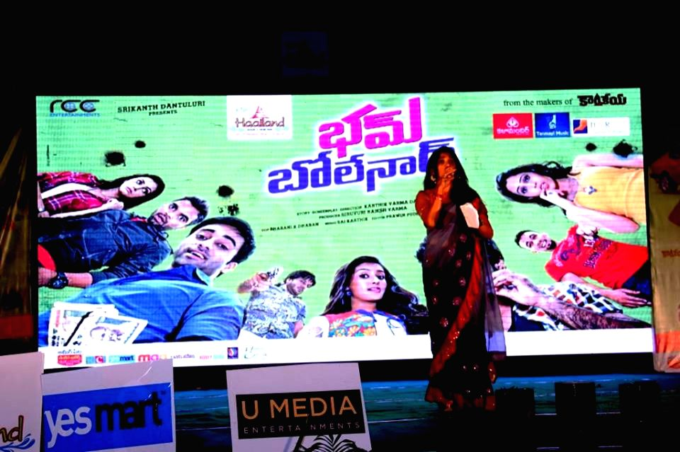 Bham Bolenath' audio success meet & platinum disc function - Stills.