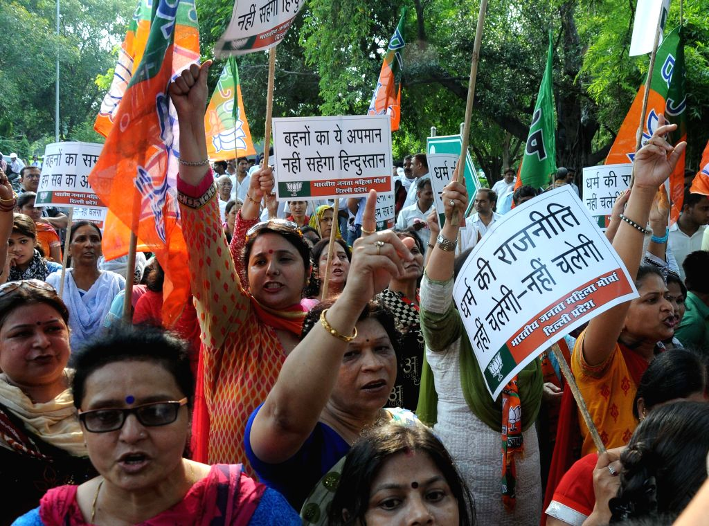 Bharatiya Janata Party (BJP) Mahila Morcha demonstration against the Congress party outside the Congress headquarters in New Delhi on June 29, 2015.