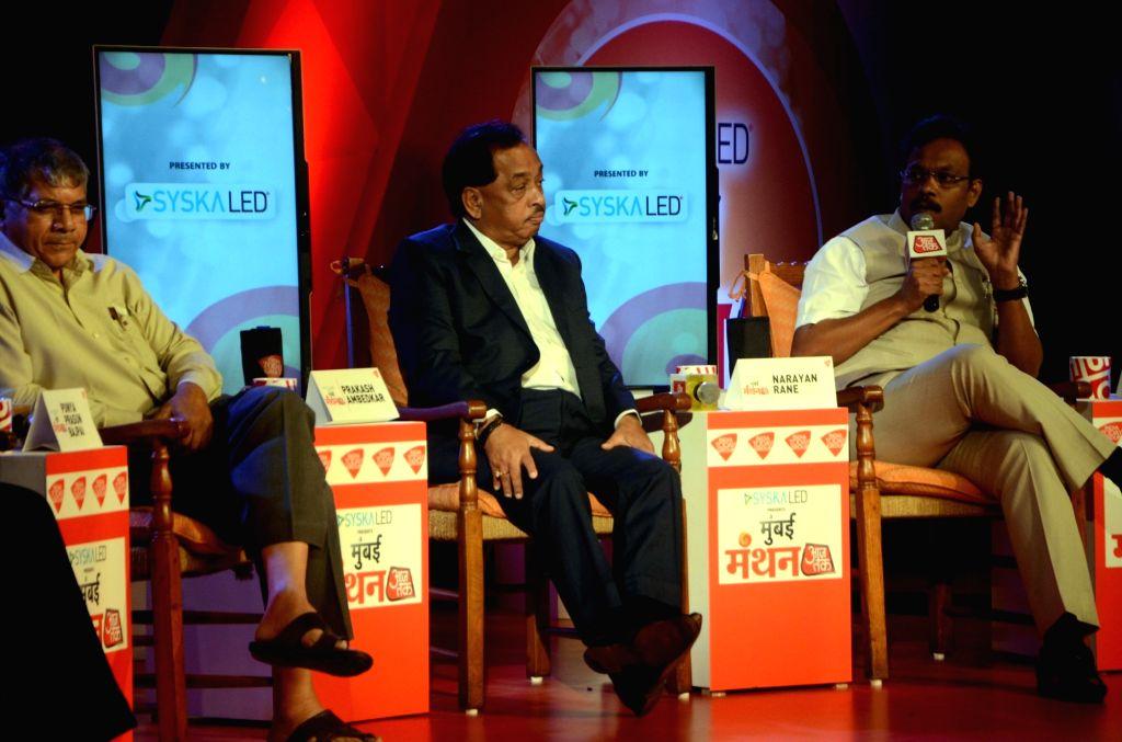 "Bharipa Bahujan Mahasangh Prakash Ambedkar, Congress leader Narayan Rane and Maharashtra Education and Cultural Affairs Minister Vinod Tawde during ""Mumbai Manthan"" organised by Aaj ... - Vinod Tawde"