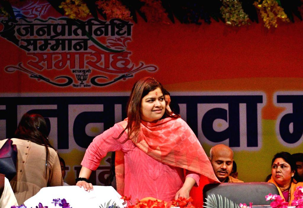 Bhartiya Janta Yuva Morcha (BJYM) President Poonam Mahajan during a programme in Patna on Jan 27, 2018. - Poonam Mahajan