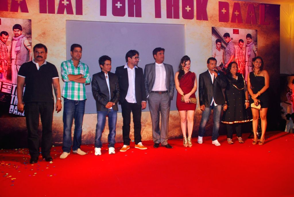 Bhojpuri and Bollywood film actor Ravi Kissen and other starcast at the first look of the film Jeena Hai toh Thok Daal - Ravi Kissen