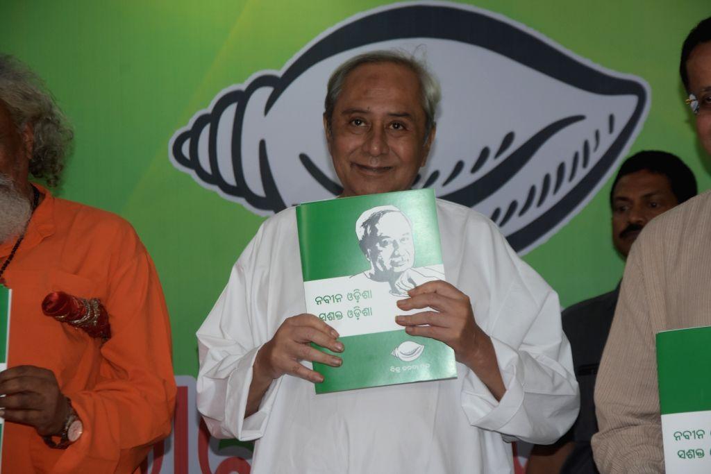 Bhubaneswar: Odisha Chief Minister and Biju Janata Dal (BJD) President Naveen Patnaik releases his party's election manifesto for the 2019 Lok Sabha elections, in Bhubaneswar on April 9, 2019. (Photo: IANS)