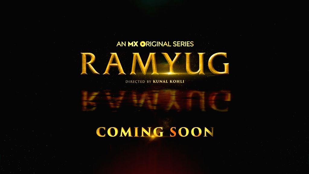 Big B recites 'Hanuman Chalisa' in first look of Kunal Kohli's 'Ramyug' - Kunal Kohli