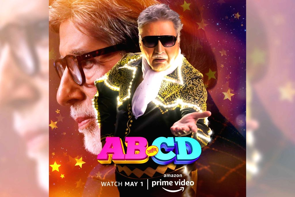Big B's Marathi film set for digital premiere on May 1.